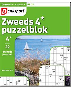 AW_ZBNL_NLDS - 22