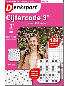 CB_CVKL_NLDS - 38
