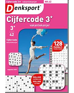 CB_CVKL_NLDS - 42