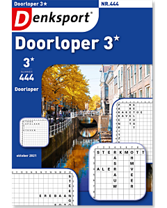 CO_DPLL_NLDS - 444