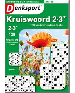 CW_HKRL_NLDS - 125