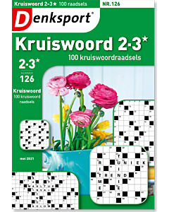 CW_HKRL_NLDS - 126