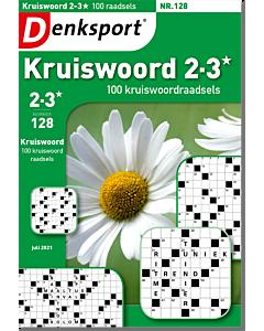 CW_HKRL_NLDS - 128