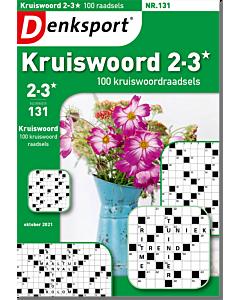 CW_HKRL_NLDS - 131