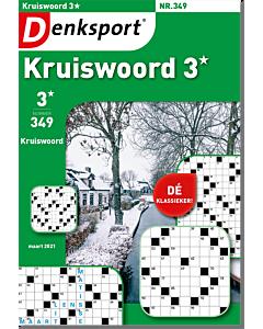 CW_KR3L_NLDS - 349
