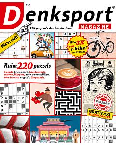 Denksport Magazine - Editie 1