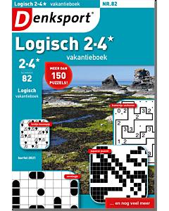 LP_LGVL_NLDS - 82