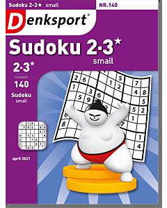 SU_SLNX_BEDS - 140
