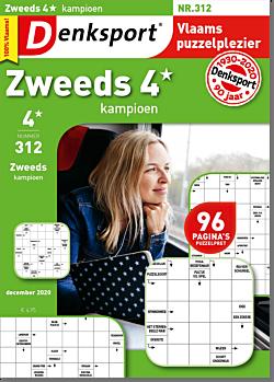 AW_BZ4L_BEDS - 312