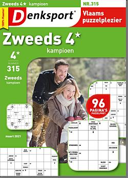 AW_BZ4L_BEDS - 315