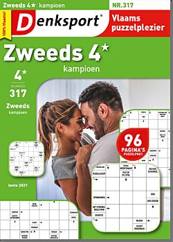 AW_BZ4L_BEDS - 317