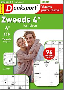 AW_BZ4L_BEDS - 319