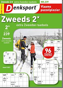 AW_EZRL_BEDS - 239