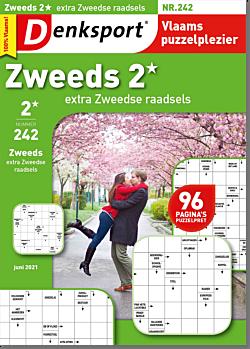 AW_EZRL_BEDS - 242