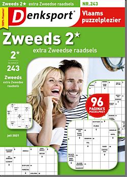 AW_EZRL_BEDS - 243