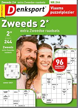 AW_EZRL_BEDS - 244