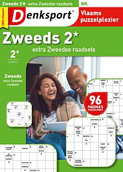 AW_EZRL_BEDS