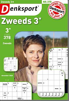 AW_XZWL_NLDS - 378