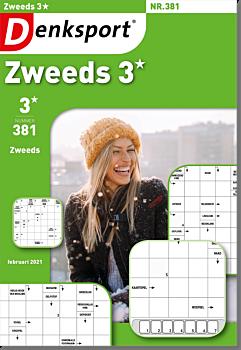 AW_XZWL_NLDS - 381