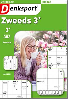 AW_XZWL_NLDS - 383