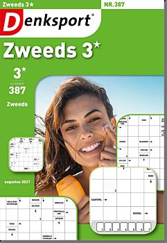 AW_XZWL_NLDS - 387