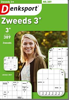 AW_XZWL_NLDS - 389