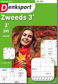AW_XZWL_NLDS - 390