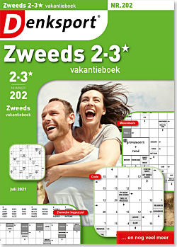 AW_ZEPL_NLDS - 202