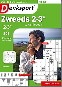 AW_ZEPL_NLDS - 205