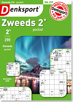AW_ZPOL_NLDS - 299
