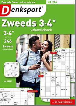 AW_ZVKL_NLDS - 246
