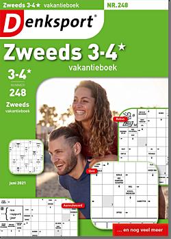 AW_ZVKL_NLDS - 248