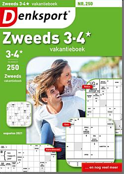 AW_ZVKL_NLDS - 250