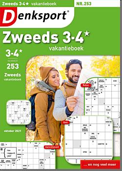 AW_ZVKL_NLDS - 253
