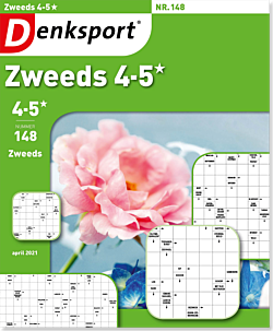 AW_ZVSL_NLDS - 148