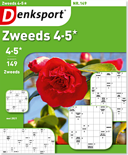 AW_ZVSL_NLDS - 149