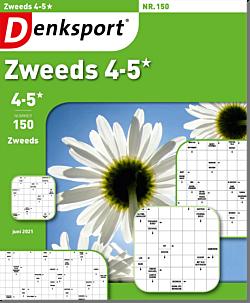 AW_ZVSL_NLDS - 150