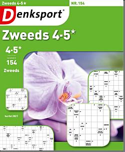AW_ZVSL_NLDS - 154