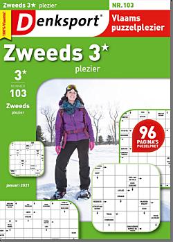 AW_ZWBL_BEDS - 103
