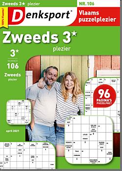 AW_ZWBL_BEDS - 106