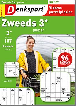 AW_ZWBL_BEDS - 107