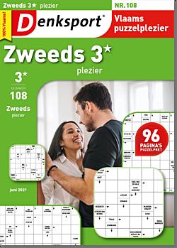 AW_ZWBL_BEDS - 108