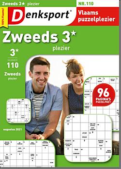 AW_ZWBL_BEDS - 110