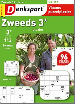 AW_ZWBL_BEDS - 112