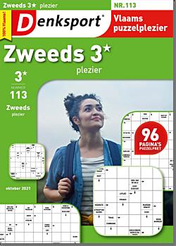 AW_ZWBL_BEDS - 113