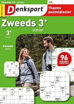AW_ZWBL_BEDS