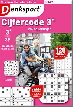 CB_CVKL_NLDS - 39