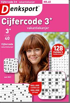 CB_CVKL_NLDS - 40