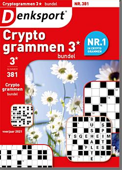 CR_CBUL_NLDS - 381