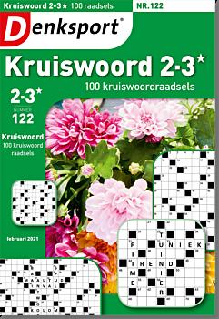 CW_HKRL_NLDS - 122